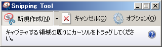 Snipping Tool_2.png