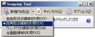 Snipping Tool_3.png